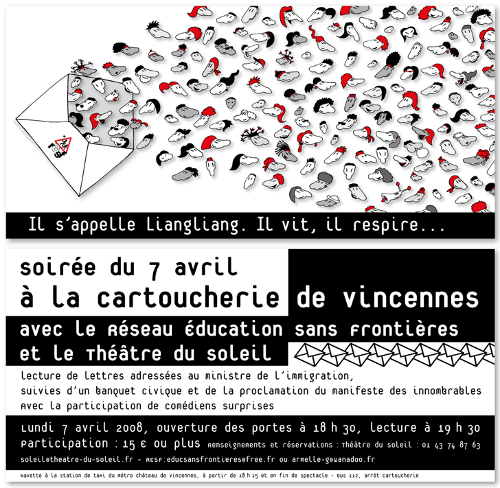 Invitation Cartoucherie de Vincennes
