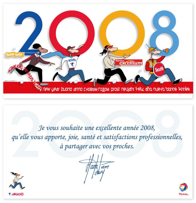 Carte de vœux 2008