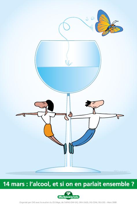 Affiche journée sans alcool