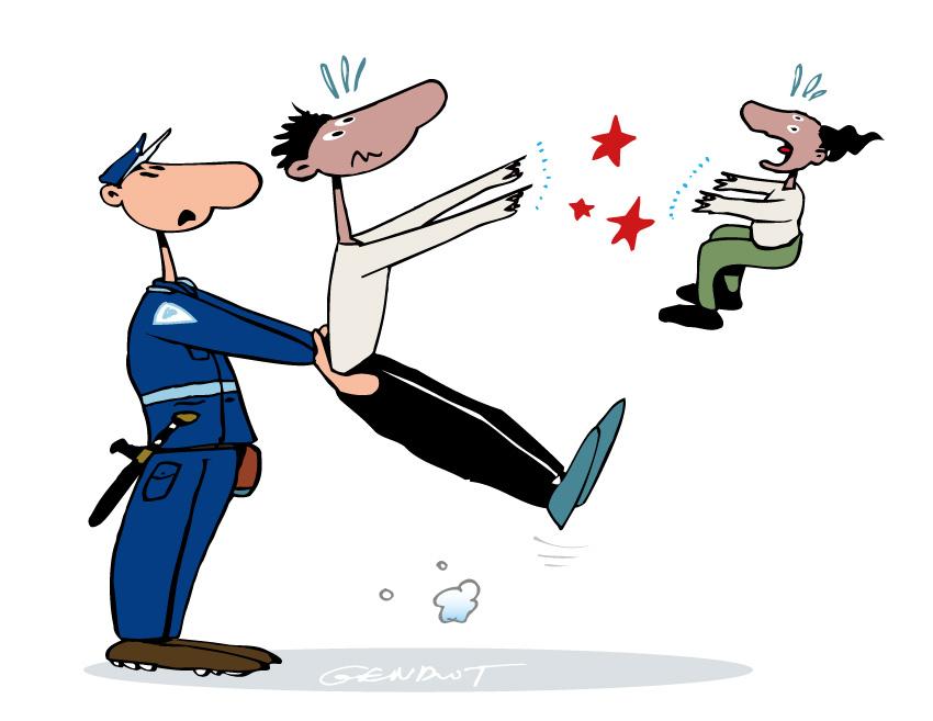 Arrestation sans papiers - Séparation